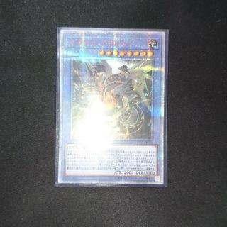 遊戯王 - メガリスアラトロン 20thシークレットレア 20シク 遊戯王