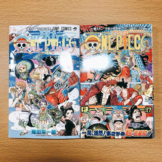 集英社 - ワンピース(91・92巻)
