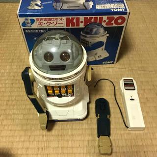 TOMY あなたの声で動く トミー 音声認識ロボット  キクゾー 昭和 電動