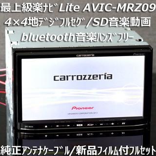 パイオニア(Pioneer)の最上級 AVIC-MRZ09 地デジ/DVD/bluetooth/SD音楽動画(カーナビ/カーテレビ)