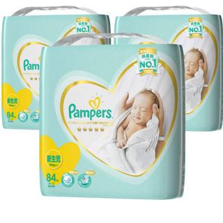 最安 パンパース 肌へのいちばん 新生児