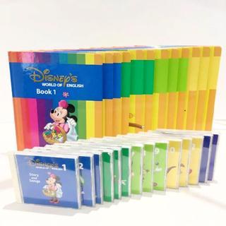 Disney - 2006購入!ディズニー英語システム メインプログラム 絵本とCD