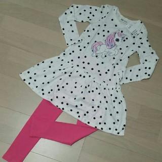 H&M - 新品 H&M 女の子 ユニコーン ワンピース1207130 レギンス120