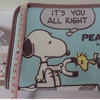 ピーナッツ(PEANUTS)の【新品未使用】マルチケース スヌーピー 母子手帳 ブルー(母子手帳ケース)