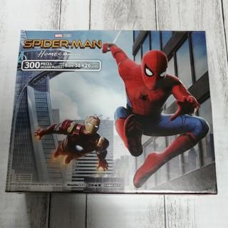 マーベル(MARVEL)のスパイダーマン ホームカミング 300ピースパズル(アメコミ)