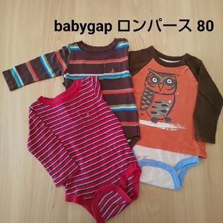 ベビーギャップ(babyGAP)のbabyGAP 長袖ロンパース 80cm ベビーギャップ 3点(ロンパース)