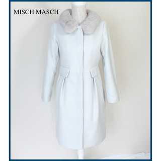 ミッシュマッシュ(MISCH MASCH)のミッシュマッシュ★2way ラビットファーノーカラーコート M 水色 16AW(ピーコート)