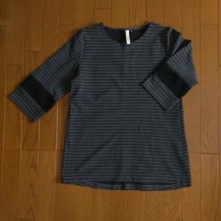 シマムラ(しまむら)のしまむら アッシュイデアル 七分袖ボーダートップス(Tシャツ(長袖/七分))
