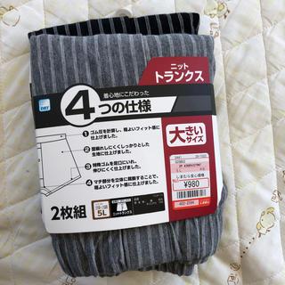 しまむら - 新品 パンツ