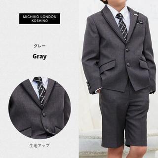 ミチコロンドン(MICHIKO LONDON)の【130cm グレー】男児 ジャケット パンツ シャツ ネクタイ 6点セット(ドレス/フォーマル)