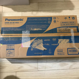 Panasonic - パナソニック ブルーレイディスクレコーダー おうちクラウドDIGA
