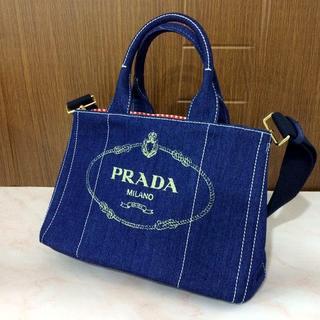 プラダ(PRADA)のPRADA ブルー カナパ ミニ Sサイズ ギンガム(ショルダーバッグ)