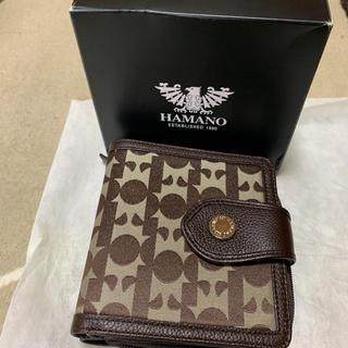 ハマノヒカクコウゲイ(濱野皮革工藝/HAMANO)のハマノ 財布 新品未使用 (財布)