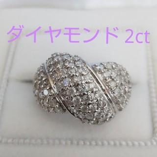 ダイヤモンド♡2ct リング(リング(指輪))