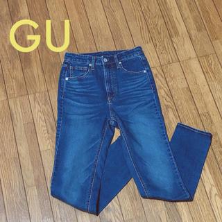 GU - 値下げ♡GU ハイウエストシガレットアンクルデニム Sサイズ