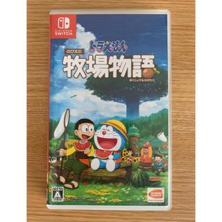 Nintendo Switch - ドラえもん のび太の牧場物語