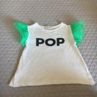 コドモビームス(こどもビームス)のfrankygrow フランキーグロウ  popTシャツ S(その他)