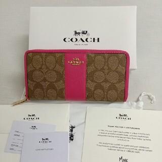 COACH - COACH コーチ 長財布 新品 52859 小銭入れ