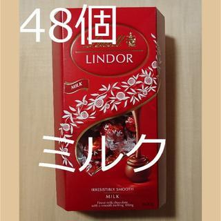 Lindt - 48個 リンツ ミルクチョコレート 600g いっぱい! コストコ*