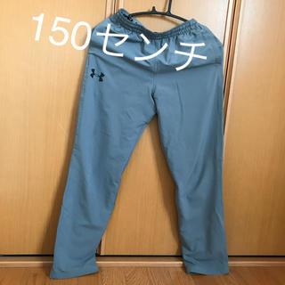 アンダーアーマー(UNDER ARMOUR)のアンダーアーマー 150 パンツ ズボン キッズ ジュニア 男の子 野球 (パンツ/スパッツ)