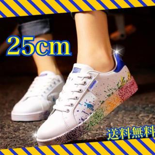 【秋のオシャレは足元から☆青】25㎝ポップなスニーカー NIKE adidas系(スニーカー)