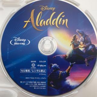 Disney - 未使用 ブルーレイ+クリアケース アラジン 実写版