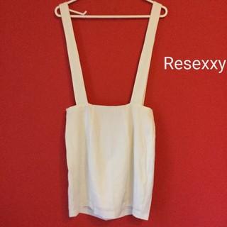 RESEXXY - Resexxy ジャンスカ