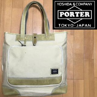 PORTER - 希少!PORTER/吉田カバン ポーターDYKE レザー×キャンバストートバッグ