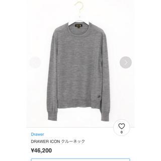 ドゥロワー(Drawer)のDrawer 美品☆ ICON クルーネックニット グレー(ニット/セーター)
