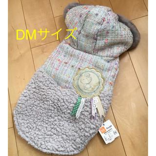 サンリオ(サンリオ)のサンリオ キティ わんちゃん用 コート アウター DMサイズ(犬)