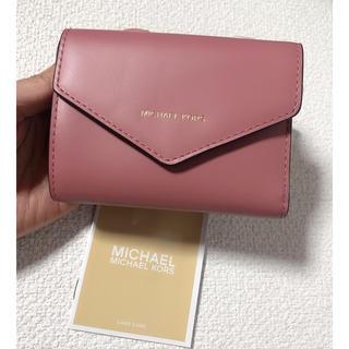 マイケルコース(Michael Kors)の❤送料込☆現行正規新品マイケルコースBLAKELY(ブレイクリー)折財布(財布)