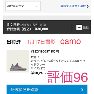 adidas - 正規品❗️yeezy boost 350 v2 beluga 2.0 ベルーガ