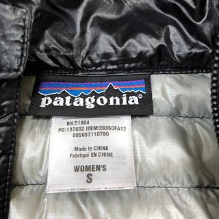 パタゴニア(patagonia)の🌊パタゴニアダウン  美品✨(ダウンジャケット)