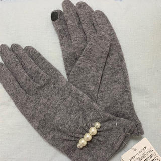 NATURAL BEAUTY BASIC - 【新品・未使用】NATURAL BEATY BASIC 手袋