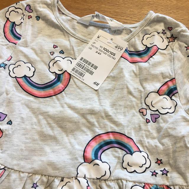 H&M(エイチアンドエム)の新品未使用*H&M 長袖ワンピース 100 キッズ/ベビー/マタニティのキッズ服 女の子用(90cm~)(ワンピース)の商品写真