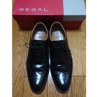 リーガル(REGAL)の【REGAL】ビジネスシューズ 22GR ブラック(ドレス/ビジネス)