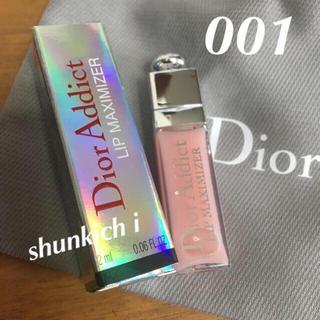 Christian Dior - ★ ディオール アディクト マキシマイザー  001 ピンク ミニ 箱付き 新品