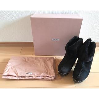 ミュウミュウ(miumiu)のmiumiuミュウミュウブラウンムートンショートブーツ36サイズサボ暖かいブーツ(ブーツ)