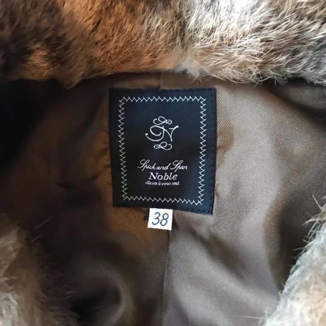 ラビットリアルファーコート レディースのジャケット/アウター(毛皮/ファーコート)の商品写真