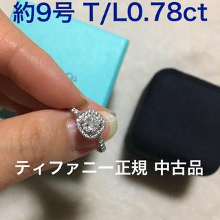 Tiffany & Co. - 確実本物 100%正規品 T/L0.78ct 約9号 ソレストリング 磨き済