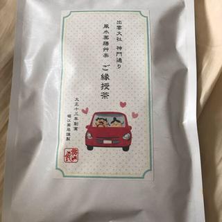 堀江薬局 ご縁授茶 出雲紅茶
