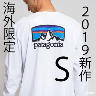 パタゴニア(patagonia)のS 日本未発売 パタゴニア 新品ロングスリーブ フィッツロイ ホライゾンズ(Tシャツ/カットソー(七分/長袖))