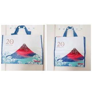 コストコ(コストコ)のコストコ ショップバッグ 富士山 大小セット(エコバッグ)