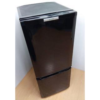 三菱電機 - 本州送料込み 冷蔵庫 人気のブラック 三菱 2ドア 少し大きめ 146L