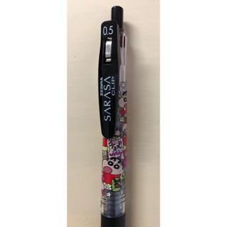 ゼブラ(ZEBRA)のクレヨンしんちゃん ボールペン サラサクリップ 新品 しんのすけ(ペン/マーカー)