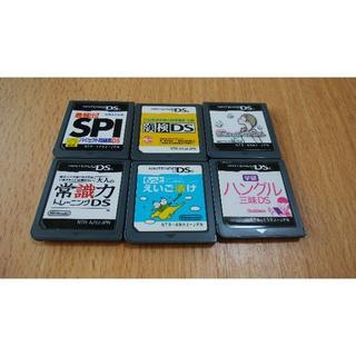 任天堂 - DS脳トレ系ソフトセット