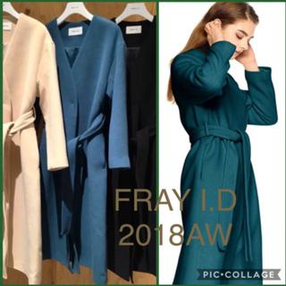 フレイアイディー(FRAY I.D)のFRAY I.D ノーカラーロングガウンコート 2018年12月購入 (ロングコート)
