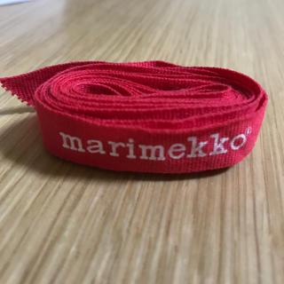 マリメッコ(marimekko)のマリメッコリボン(各種パーツ)