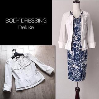 ボディドレッシングデラックス(BODY DRESSING Deluxe)のBODY DRESSING Deluxe ノーカラージャケット(ノーカラージャケット)