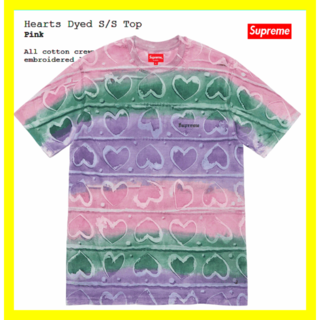 Supreme - Supreme Hearts Dyed SS Top シュプリーム Tシャツ